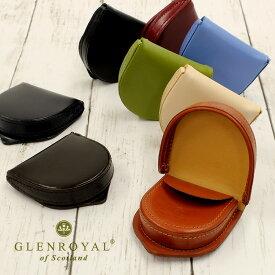 【訳あり】グレンロイヤル 小銭入れ GLENROYAL 03-6202 全8カラー ブライドルレザー BRIDLE LEATHER COIN TRAY PURSE メンズ コインケース レザー(革) メンズ ギフト