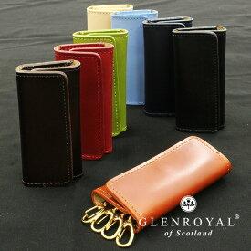 グレンロイヤル キーケース GLENROYAL 03-2558 全8カラー 4 HOOK KEY CASE 4連キーケース レザー メンズ ギフト