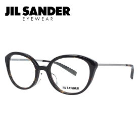 【期間限定ポイント10倍】JIL SANDER メガネフレーム おしゃれ老眼鏡 PC眼鏡 スマホめがね 伊達メガネ リーディンググラス 眼精疲労 ジル・サンダー 伊達 眼鏡 J4007-B 52 レギュラーフィット レディース ファッションメガネ