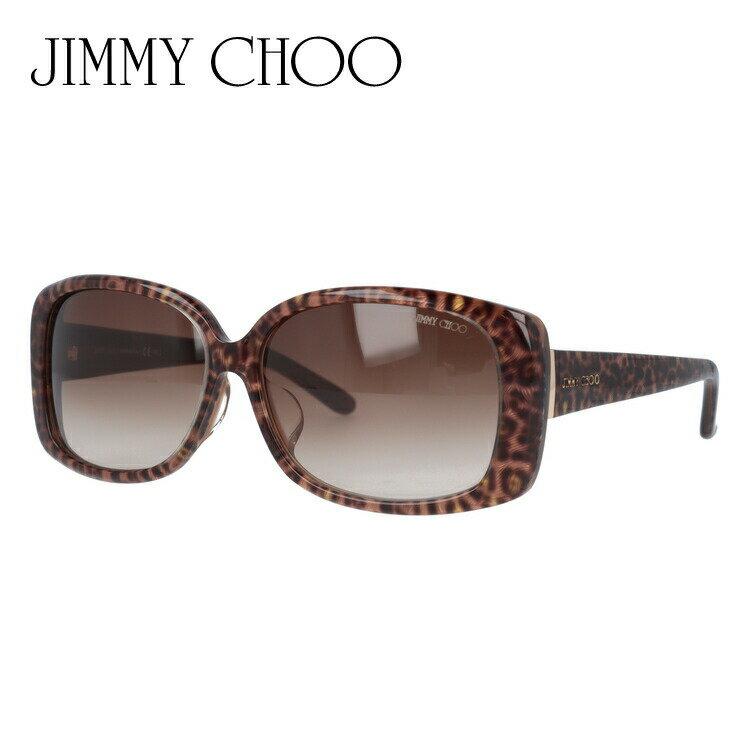 ジミーチュウ サングラス アジアンフィット JIMMY CHOO MALINDA/FS XA5/JD 58サイズ スクエア ユニセックス メンズ レディース