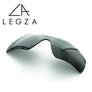 オークリー サングラス RADAR PATH(レーダーパス)専用レンズ 交換レンズ LEGZA製 レグザ S3 K12 ダークグレー(偏光) アジアンフィット・レギュラーフィット対応 ギフト
