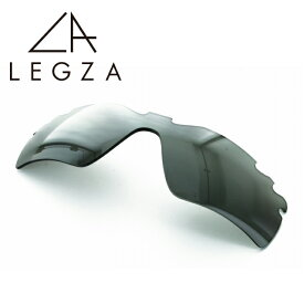 【セール期間ポイント5倍】オークリー サングラス RADAR PATH VENTED(レーダーパス ベンテッド)専用レンズ 交換レンズ LEGZA製 レグザ S4 ダークグレー(偏光) アジアンフィット・レギュラーフィット対応 ギフト