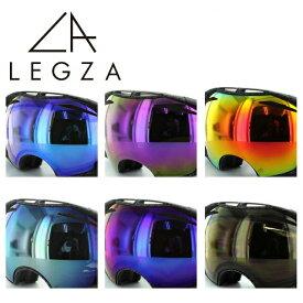 オークリー ゴーグル AIRBRAKE(エアブレイク)専用レンズ 交換レンズ LEGZA製 レグザ S3 全6カラー ダブルレンズ アジアンフィット・レギュラーフィット対応 [全天候型] ギフト
