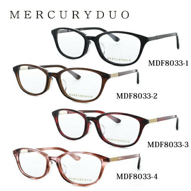 マーキュリーデュオ メガネ フレーム MERCURYDUO 伊達 眼鏡 MDF8033 全4カラー アジアンフィット レディース ブランドメガネ ダテメガネ ファッションメガネ 伊達レンズ無料(度なし・UVカット)