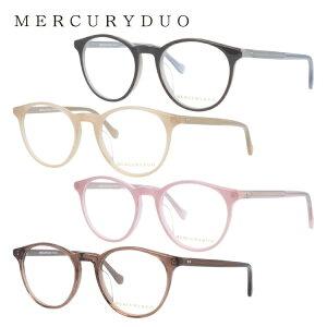 マーキュリーデュオ メガネフレーム おしゃれ老眼鏡 PC眼鏡 スマホめがね 伊達メガネ リーディンググラス 眼精疲労 アジアンフィット MERCURYDUO MDF8038 全4カラー 50サイズ ボストン レディース