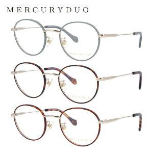 マーキュリーデュオ メガネフレーム 【ボストン型】 おしゃれ老眼鏡 PC眼鏡 スマホめがね 伊達メガネ リーディンググラス 眼精疲労 伊達メガネ MERCURYDUO MDF6029 全4カラー 47サイズ レディース