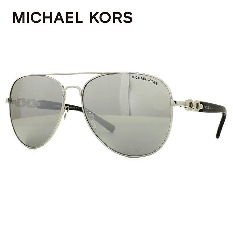 マイケルコース サングラス フィジー ミラーレンズ MICHAEL KORS FIJI MK1003 10016G 58サイズ 国内正規品 ティアドロップ ユニセックス メンズ レディース