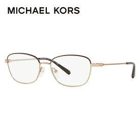 マイケルコース メガネフレーム 伊達メガネ MICHAEL KORS MK3027 1108 52サイズ 国内正規品 スクエア ユニセックス メンズ レディース