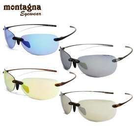 モンターニャ サングラス ミラーレンズ アジアンフィット(フレキシブルノーズバッド) montagna MTS5003 全4カラー 62サイズ(ツーポ) スポーツ メンズ レディース ギフト