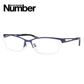 【ノベルティプレゼント※なくなり次第終了】ナンバー リーディンググラス 老眼鏡 おしゃれ Number NBR-3001-1 53サイズ 度数+1.00〜+3.50 スクエア ユニセックス メンズ レディース