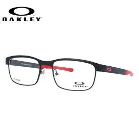 オークリー メガネ OAKLEY 眼鏡 サーフェスプレート 伊達メガネ OAKLEY SURFACE PLATE OX5132-0452 52サイズ ブロー ユニセックス メンズ レディース ギフト【国内正規品】