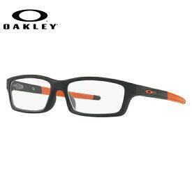 【ジュニア・ユース(子供用)】オークリー メガネ OAKLEY 眼鏡 クロスリンクユース 伊達メガネ アジアンフィット OAKLEY CROSSLINK YOUTH OX8111-0553 53サイズ スクエア【国内正規品】