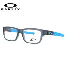 【ジュニア・ユース(子供用)】オークリー メガネ OAKLEY 眼鏡 マーシャルXS 伊達メガネ ユースフィット OAKLEY MARSHAL XS OY8005-0247 47サイズ スクエア レディース【国内正規品】