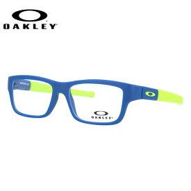 【ジュニア・ユース(子供用)】オークリー メガネ OAKLEY 眼鏡 マーシャルXS 伊達メガネ ユースフィット OAKLEY MARSHAL XS OY8005-0447 47サイズ スクエア レディース【国内正規品】