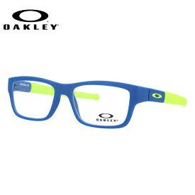 【ジュニア・ユース(子供用)】オークリー メガネ OAKLEY 眼鏡 マーシャルXS 伊達メガネ ユースフィット OAKLEY MARSHAL XS OY8005-0449 49サイズ スクエア レディース【国内正規品】