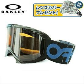 【マラソン期間ポイント2倍】オークリー ゴーグル Oフレーム2.0 XL 眼鏡対応 O FRAME 2.0 XL OAKELY 59-493J アジアンフィット ミラーレンズ メンズ レディース 男女兼用 スキーゴーグル スノーボードゴーグル