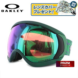 オークリー ゴーグル キャノピー 眼鏡対応 CANOPY OAKELY OO7081-09 アジアンフィット ミラーレンズ プリズム メンズ レディース 男女兼用 スキーゴーグル スノーボードゴーグル