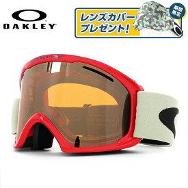 【マラソン期間ポイント2倍】オークリー ゴーグル Oフレーム2.0 XL 眼鏡対応 O FRAME 2.0 XL OAKELY OO7082-03 アジアンフィット ミラーレンズ メンズ レディース 男女兼用