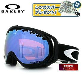 オークリー ゴーグル クローバー CROWBAR OAKELY OO7005N-35 レギュラーフィット ミラーレンズ プリズム メンズ レディース 男女兼用 スキーゴーグル スノーボードゴーグル