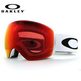 オークリー ゴーグル フライトデッキ 眼鏡対応 FLIGHT DECK OAKELY OO7050-35 レギュラーフィット ミラーレンズ プリズム メンズ レディース 男女兼用 スキーゴーグル スノーボードゴーグル リムレス