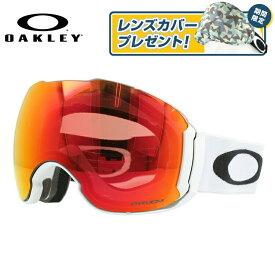 オークリー ゴーグル エアブレイク XL 2019-2020新作 プリズム ミラーレンズ レギュラーフィット OAKLEY AIRBRAKE XL OO7071-08 男女兼用 メンズ レディース スキーゴーグル スノーボードゴーグル スノボ