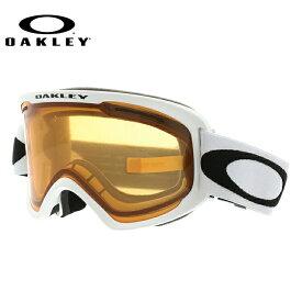 O Frame 2.0 PRO XM OO7113A-02 男女兼用 メンズ レディース スキーゴーグル スノーボードゴーグル スノボ
