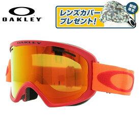 O Frame 2.0 PRO XM OO7113A-05 男女兼用 メンズ レディース スキーゴーグル スノーボードゴーグル スノボ