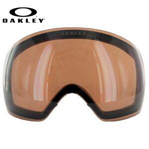 オークリー OAKLEY FLIGHT DECK ゴーグル スノーゴーグル 交換用レンズ スペアレンズ フライトデッキ 59-776 眼鏡対応 メット対応 メンズ レディース スキーゴーグル スノーボードゴーグル ギフト