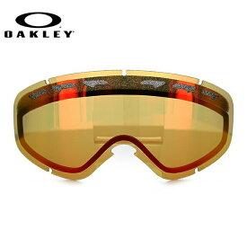 【マラソン期間ポイント2倍】OAKELY O2 XS オークリー ゴーグル スノーゴーグル 交換用レンズ スペアレンズ オーツーXS 59-262 ミラーレンズ 眼鏡対応 キッズ ジュニア 子供 スキーゴーグル スノーボードゴーグル