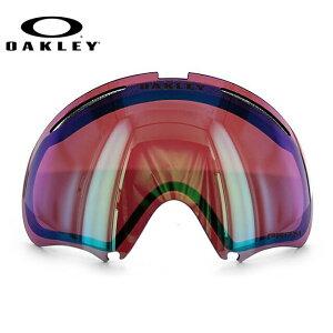 オークリー OAKLEY A FRAME 2.0 ゴーグル スノーゴーグル 交換用レンズ スペアレンズ エーフレーム2.0 59-794 プリズムレンズ ミラーレンズ メンズ レディース スキーゴーグル スノーボードゴーグル