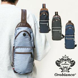 オロビアンコ ショルダーバッグ Orobianco GIACOMIO 13-H 全9カラー ナイロン/レザー メンズ レザー ギフト