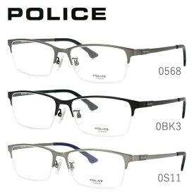 ポリス メガネフレーム おしゃれ老眼鏡 PC眼鏡 スマホめがね 伊達メガネ リーディンググラス 眼精疲労 POLICE VPL942J 全3カラー 54サイズ スクエア ユニセックス メンズ レディース