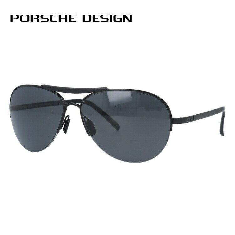 ポルシェデザイン サングラス PORSCHE DESIGN P8540-A マットブラック/ダークグレー メンズ UVカット ブランドサングラス