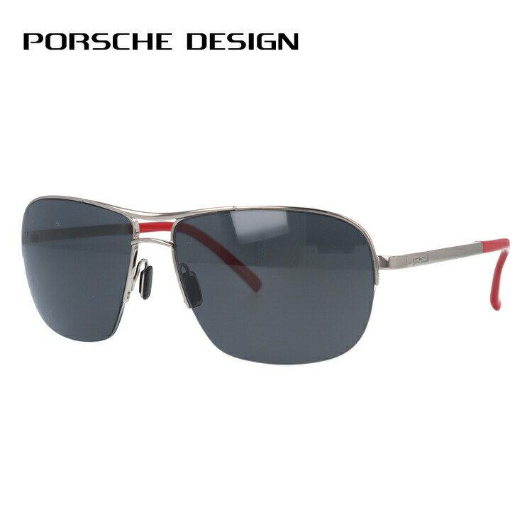 ポルシェデザイン サングラス PORSCHE DESIGN P8545-B シルバー/ダークグレー メンズ UVカット ブランドサングラス