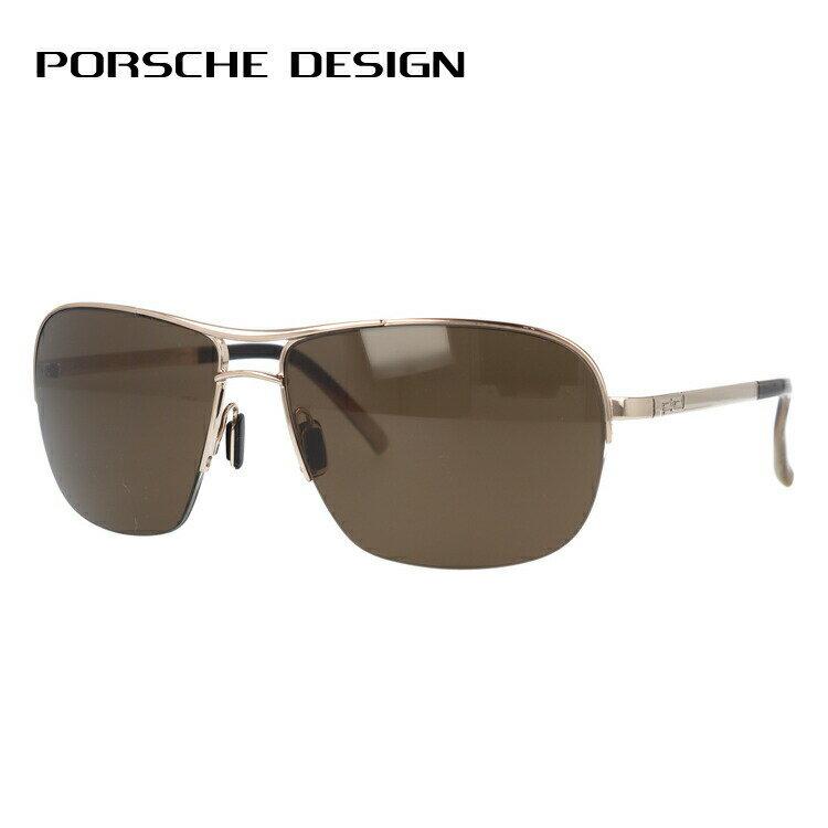 ポルシェデザイン サングラス PORSCHE DESIGN P8545-C ゴールド/スモークブラウン メンズ UVカット ブランドサングラス