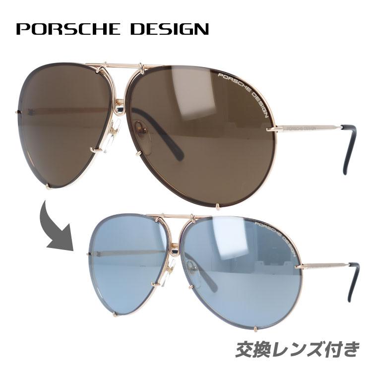 ポルシェデザイン サングラス PORSCHE DESIGN P8478-A ゴールド/ダークブラウン/ダークグレーミラー メンズ UVカット ブランドサングラス