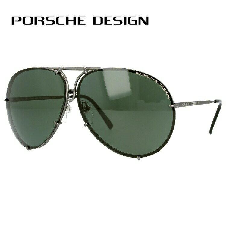 ポルシェデザイン サングラス PORSCHE DESIGN P8478-C グレー/グリーン/オレンジミラー メンズ UVカット ブランドサングラス