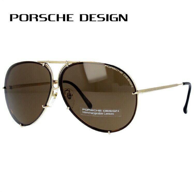 ポルシェデザイン サングラス PORSCHE DESIGN P8978-A ゴールド/ダークブラウン/スモークグラデーションミラー メンズ UVカット ブランドサングラス