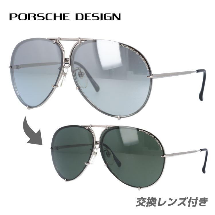 ポルシェデザイン サングラス PORSCHE DESIGN P8978-B シルバー/ダークグレーミラー/ダークグリーン メンズ UVカット ブランドサングラス
