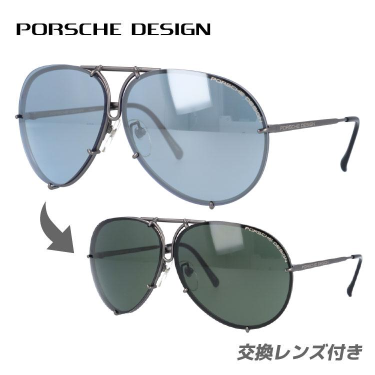 ポルシェデザイン サングラス PORSCHE DESIGN P8978-C グレー/ブルーグレーミラー/ダークグリーン メンズ UVカット ブランドサングラス