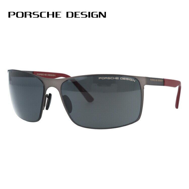 ポルシェデザイン サングラス PORSCHE DESIGN P8566-A グレー/ダークブルーミラー メンズ UVカット ブランドサングラス