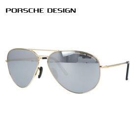 ポルシェデザイン サングラス ミラーレンズ PORSCHE DESIGN P8508-L 62サイズ 国内正規品 ティアドロップ(ダブルブリッジ) ユニセックス メンズ レディース ギフト