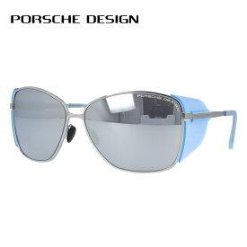 ポルシェデザイン サングラス ミラーレンズ PORSCHE DESIGN P8599-B 63サイズ 国内正規品 バタフライ ユニセックス メンズ レディース ギフト