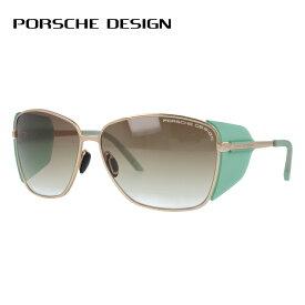ポルシェデザイン サングラス PORSCHE DESIGN P8599-C 63サイズ 国内正規品 バタフライ ユニセックス メンズ レディース ギフト