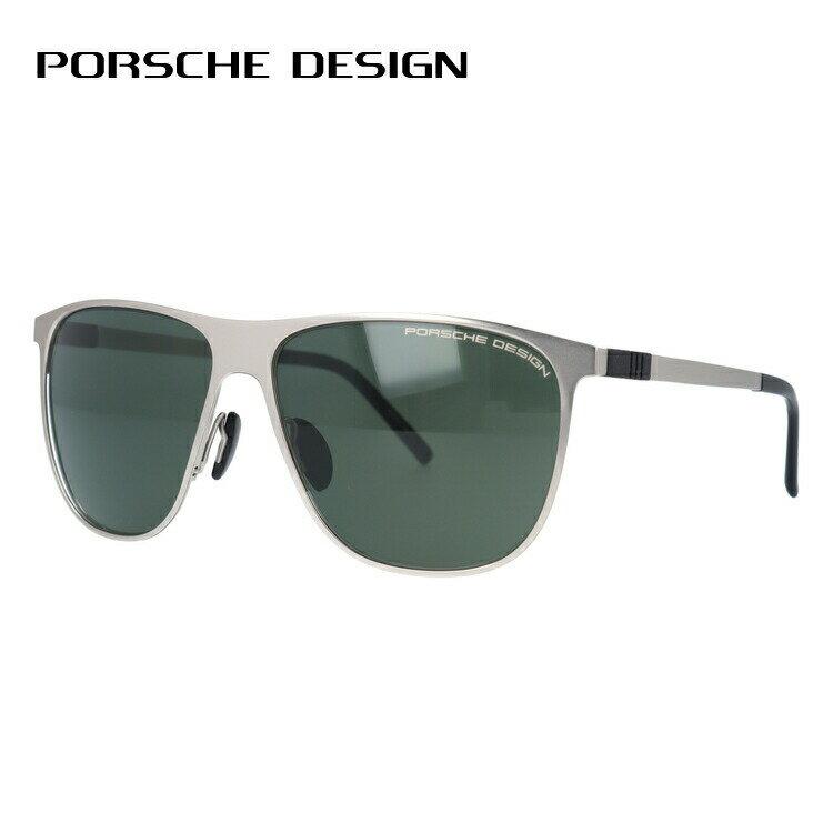 ポルシェデザイン サングラス PORSCHE DESIGN P8609-C 58サイズ 国内正規品 ティアドロップ ユニセックス メンズ レディース