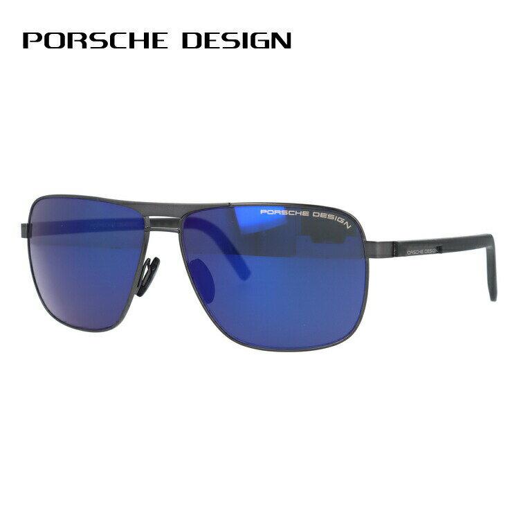 ポルシェデザイン サングラス ミラーレンズ PORSCHE DESIGN P8639-C 62サイズ 国内正規品 ティアドロップ(ダブルブリッジ) ユニセックス メンズ レディース