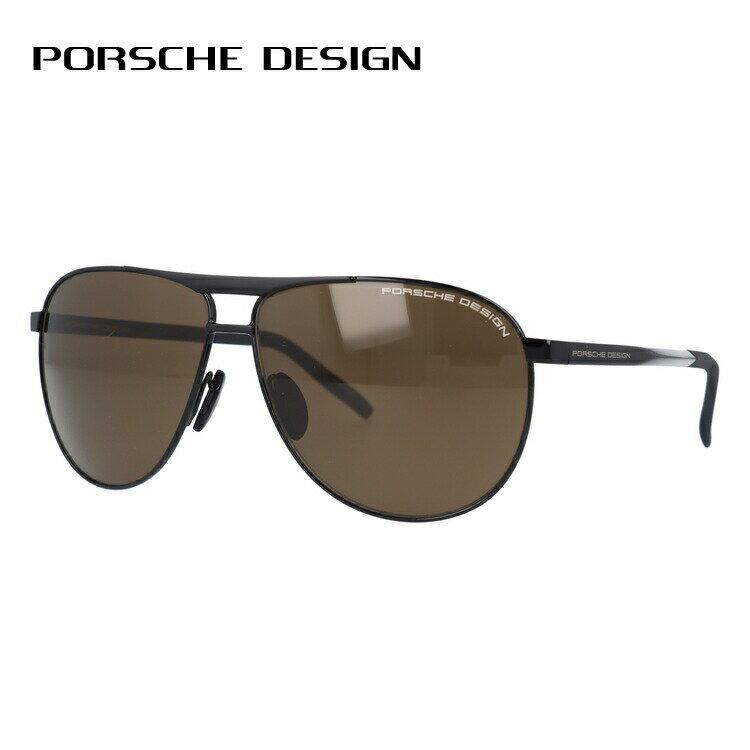 ポルシェデザイン サングラス PORSCHE DESIGN P8642-A 62サイズ 国内正規品 ティアドロップ(ダブルブリッジ) ユニセックス メンズ レディース