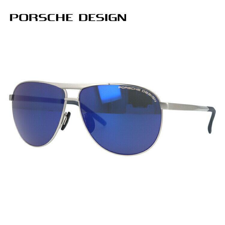 ポルシェデザイン サングラス ミラーレンズ PORSCHE DESIGN P8642-D 62サイズ 国内正規品 ティアドロップ(ダブルブリッジ) ユニセックス メンズ レディース