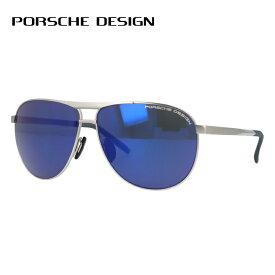 ポルシェデザイン サングラス ミラーレンズ PORSCHE DESIGN P8642-D 62サイズ 国内正規品 ティアドロップ(ダブルブリッジ) ユニセックス メンズ レディース ギフト