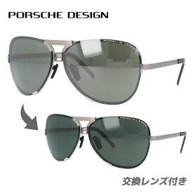 ポルシェデザイン サングラス PORSCHE DESIGN P8678-B 67サイズ 国内正規品 ティアドロップ(ダブルブリッジ) メンズ ギフト